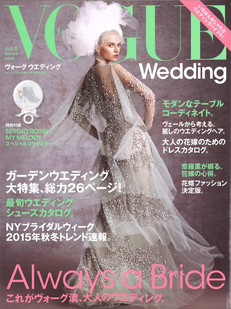 VOGUE Wedding ヴォーグ